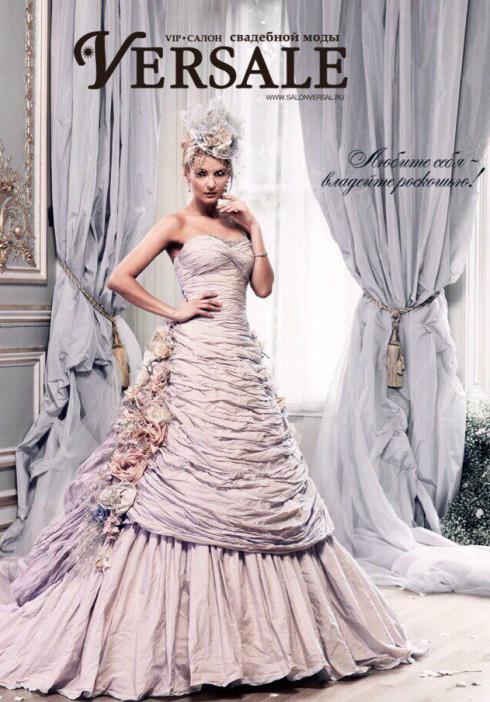 Вечерние платья версаль липецк
